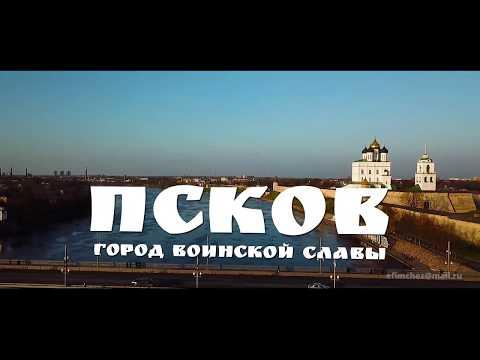 Псковский Кремль/Pskov Aerial