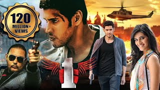 """1"" 2015 Hindi Dubbed Movie 