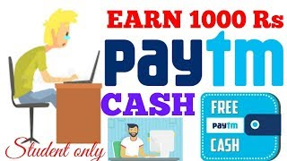 Get 1000 Rs | paytm cash | Top quiz app | paytm earn money | top quiz game [2018]