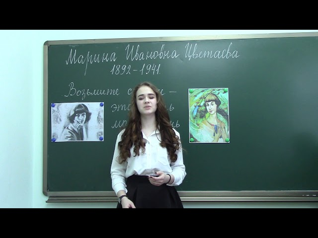 Изображение предпросмотра прочтения – АннаИванова читает произведение «Осыпались листья над Вашей могилой» М.И.Цветаевой
