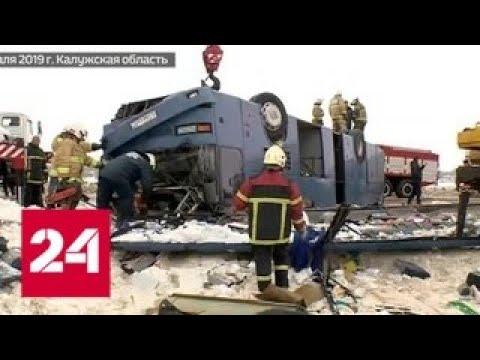 Полуразобранные маршрутки и ржавые автобусы: как и на чем перевозят детей - Россия 24