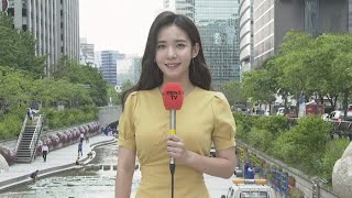 [날씨] 전국 30도 안팎 무더위…주말 다시 장맛비 / 연합뉴스TV (YonhapnewsTV)