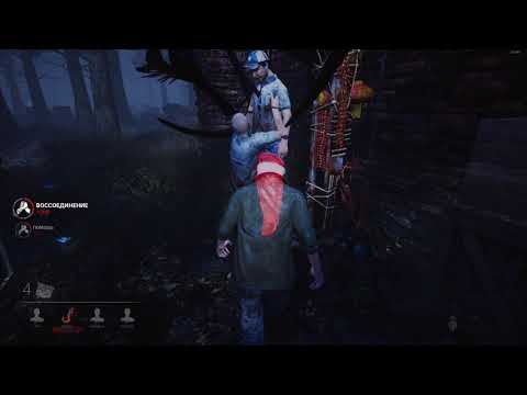 Rescue From A Leather Face XD (Dead By Daylight)