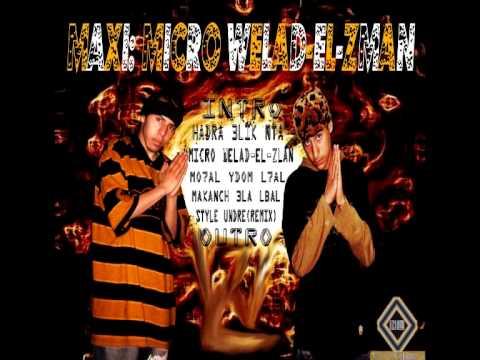 W-zman-_-Mou7al Ydoum L7al Feat Ilyasse-Rai