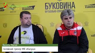 Василь Малик, головний тренер ФК «Калуш»