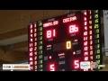 LNP Serie B 17/18 Mamy.eu Oleggio – La Buca del Gatto Basket Cecina