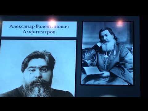 Александр Валентинович Амфитеатров. Писатель