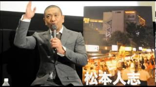 松本人志さんが、逮捕後に選挙に出馬した辻本清美にマジギレしています...