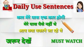Daily use sentences/very important/YUVI English