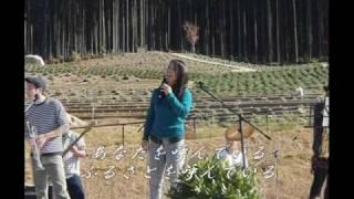 アンジェラアキの「HOME」を多可町の歌姫「松本百恵」が歌います。 HOME...