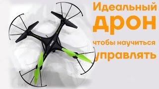 Archos Drone — дешевый дрон для начинающих
