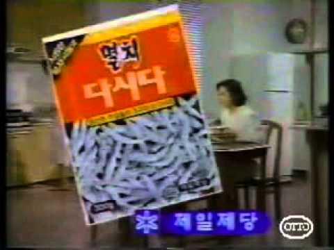 1990년광고