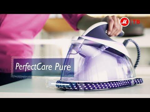 Утюг с парогенератором Philips PerfectCare Pure