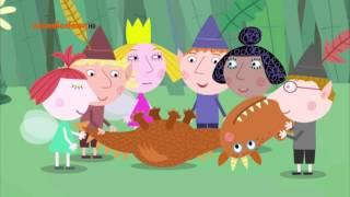 Ben und Holly ' s Kleines Königreich - Baby Dragon (10 episode / 2 Saison)