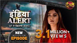 India Alert  New Episode 304  Sindur Ka Sach       Dangal TV Channel