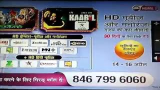 how to setup language in channel of videocon d2h
