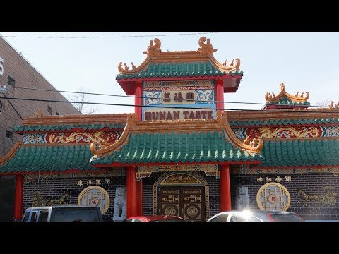 Hunan Taste Is The Best Chinese Restaurant In New Jersey