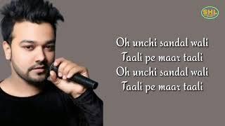 Ek Chumma Lyrics   Sohail Sen, Altamash Faridi, Jyotica Tangri   Sweet Heart Lyr