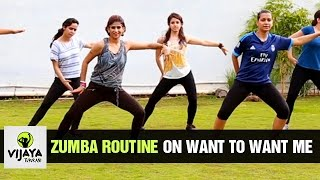Zumba Routine on WANT TO WANT ME | Zumba Dance Fitness | Choreographed by Vijaya Tupurani
