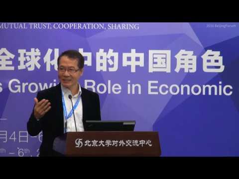 [2016 Beijing Forum] Larry Dongxiao QiuㅣChina's Global Influence