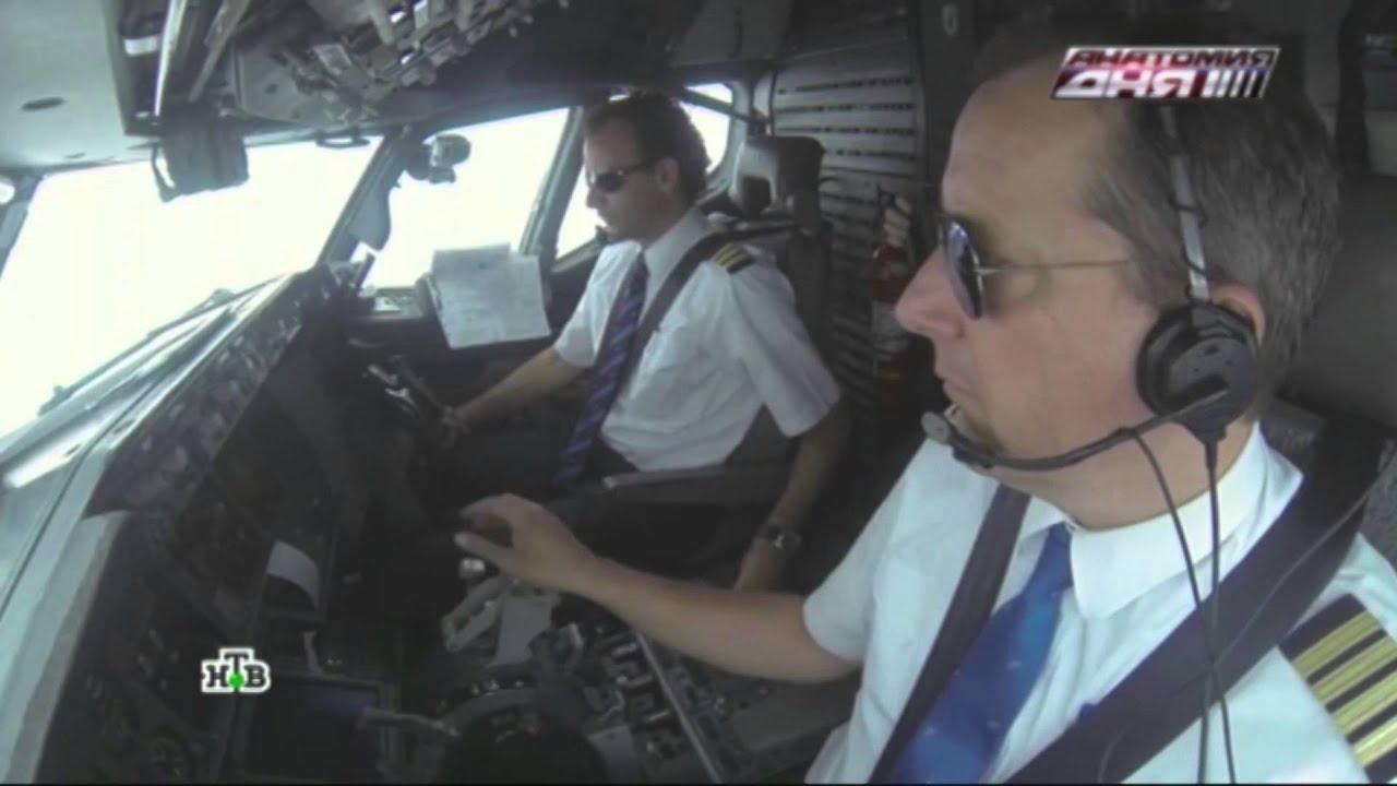 Хакер взял под контроль самолет, сидя в пассажирском кресле