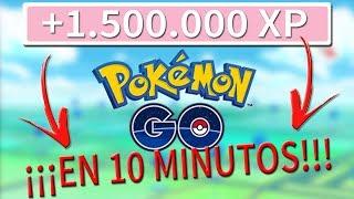 ¡¡TRUCO más de 1 MILLÓN y MEDIO PUNTOS de EXPERIENCIA en 10 MINUTOS en Pokémon GO!! [Keibron]