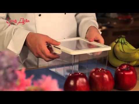 Видео рецепт о том, как правильно  хранить фрукты, ягоды и овощи в холодильнике