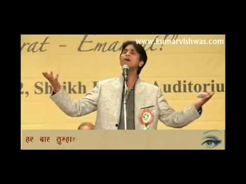 Har Baar Tumhara Chehra New Song by Kumar Vishwas