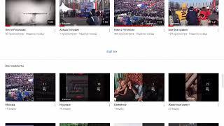 Как добавить видео из Ютуба в Контакт (планшет)
