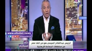 موسى: ماذا سيحدث لو قررت المملكة ترحيل 2.5 مليون مصري.. فيديو