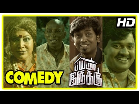 Latest Tamil Movie Comedy 2017 | Bayama Irukku Comedy Scenes | Rajendran | Jagan | Kovai Sarala