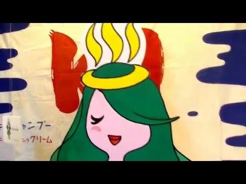 """ラッキー植松「銭湯いろはカルタ展」Galleryキットハウス Lucky Uematsu """"Sento Iroha Karuta""""exhibition in a Gallery kit house"""