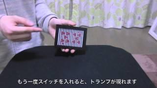 ハイビジョンカード 【テンヨー マジック】 ハイビジョン 検索動画 26