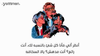 BTS (Rap Line) - 땡/DDAENG - Arabic Sub الترجمه العربيه