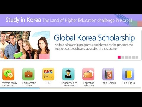 2016 KGSP Graduate Application