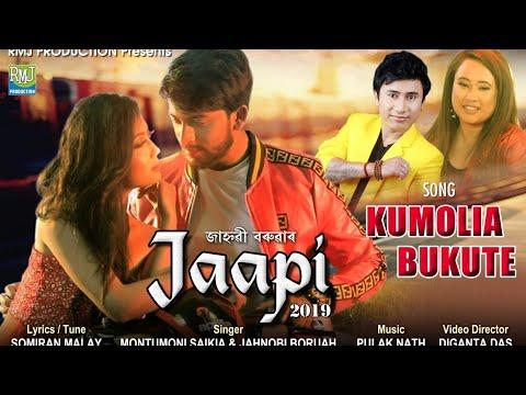 Kumoliya Bukute | Montumoni Saikia | Jahnobi Boruah | Jaapi 2019 | New Assamese Song