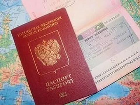 просто Загран паспорт сделать через мфц петергоф Мне что-то