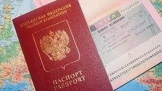 Оформление загранпаспорта для ребенка через госуслуги в 2017 году