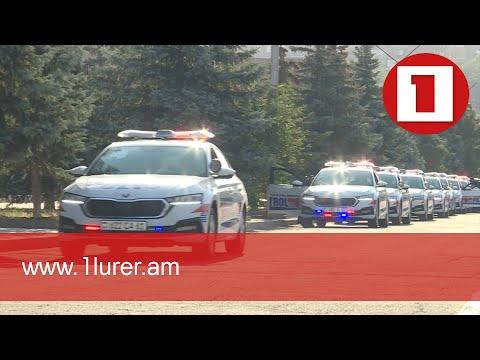 4 գումարտակ, 700 պարեկ. Երևանում գործարկվել է ոստիկանության նոր ծառայություն