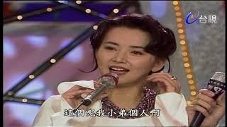 龍兄虎弟 - 胡慧中專訪