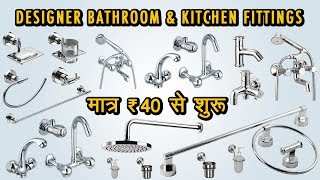 Buy Bath Fittings At Wholesale/Retail, Hardware Manufacturer, Sanitary Wholesale Market Chawri Bazar
