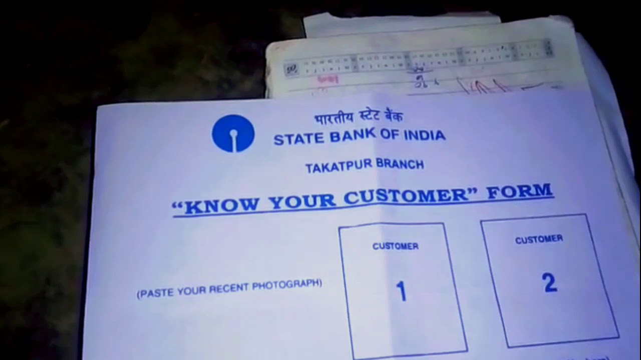 Fill up KYC form sbi | KYC form kaise bhare | Kyc form fillup to sbi bank