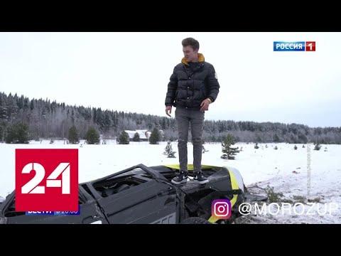 Внедорожник за 16 миллионов в лепешку: блогер разочаровался в премиальной машине - Россия 24