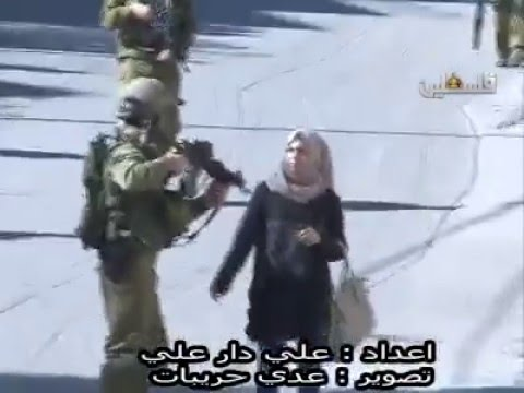 """Bravery"" of Israeli soldiers  Palestinian girl agressed near Ramallah"