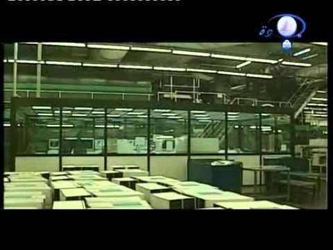 مجمع الملك فهد لطباعة المصحف الشريف بالمدينة المنورة Youtube