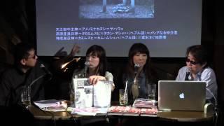 ムー度満点LIVE vol.8 ムーの基礎知識 2014年10月号 2014年9月17日(水...
