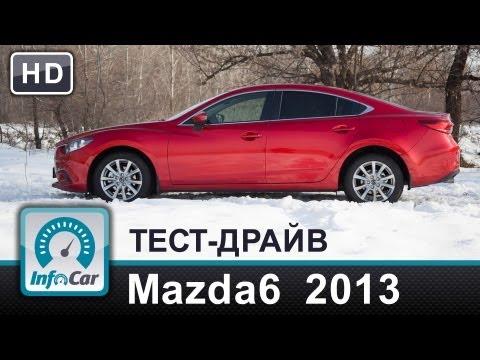 Mazda 6 GJ Седан