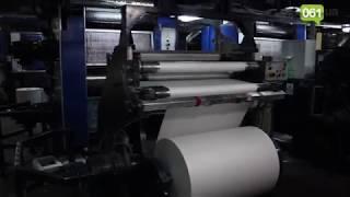 Как в Запорожье печатают газеты: экскурсия на типографию