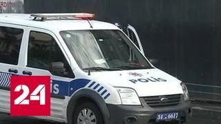 Арестованы двое подозреваемых по делу об убийстве российского посла в Турции