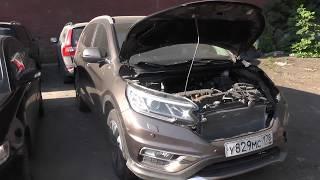 Осмотр Honda CRV 4  под восстановление.